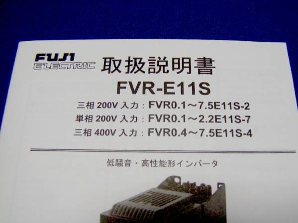 富士 電機 インバータ 取扱 説明 書