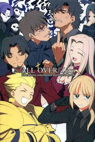 Fate Zero All Over Zero イラスト集 原画集 売買されたオークション情報 Yahooの商品情報をアーカイブ公開 オークファン Aucfan Com