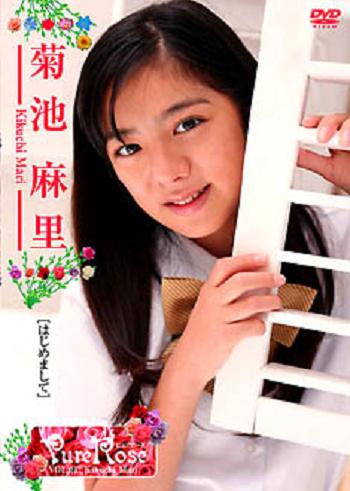 菊池麻里さんの画像その2