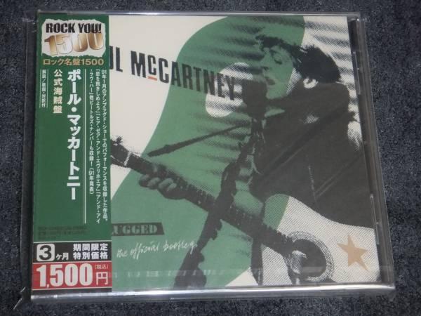 CD ポールマッカートニー 公式海賊盤 DJ(Paul McCartney)|売買された ...