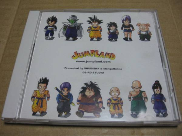 PC win ジャンプランド 体験版CD...