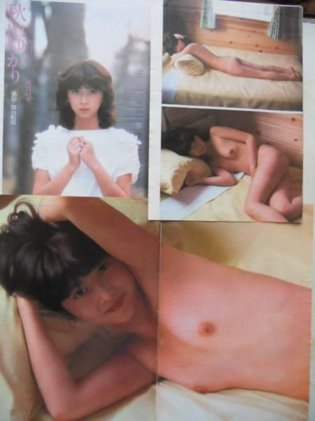 伝説の少女 ヌード  ヒロインの裸 伝説の美少女たち 美顔で癒されて~WWW さとみ10歳 ...