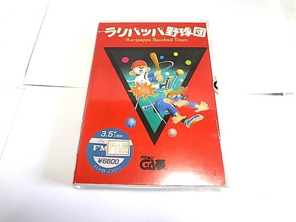 1円 ラリパッパ野球団 FM-77 GA...