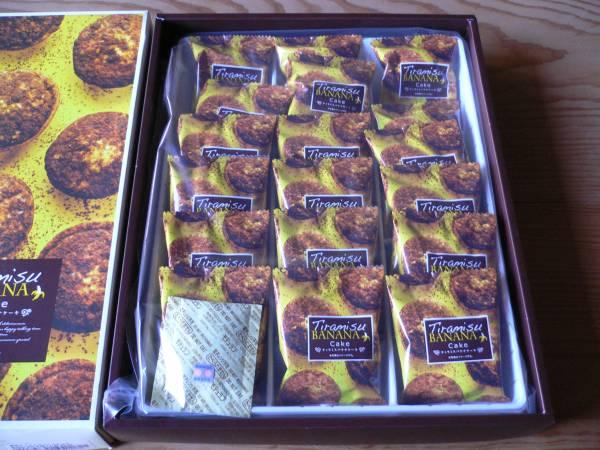 東京ティラミスバナナケーキ 18個入り(セット、詰め合わせ)|売買されたオークション情報、yahooの商品情報をアーカイブ公開 -  オークファン(aucfan.com)