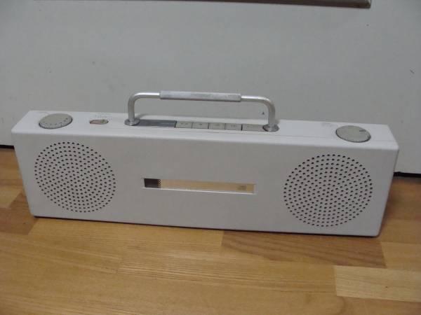 無印良品 CDラジオ パナソニック SL-PH70R _1