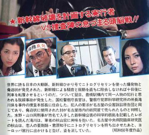 動脈列島 田宮二郎 近藤正臣 関根恵子 新ケース入り(ドラマ)|売買され ...