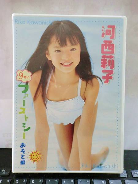 河西莉子さんのビキニ