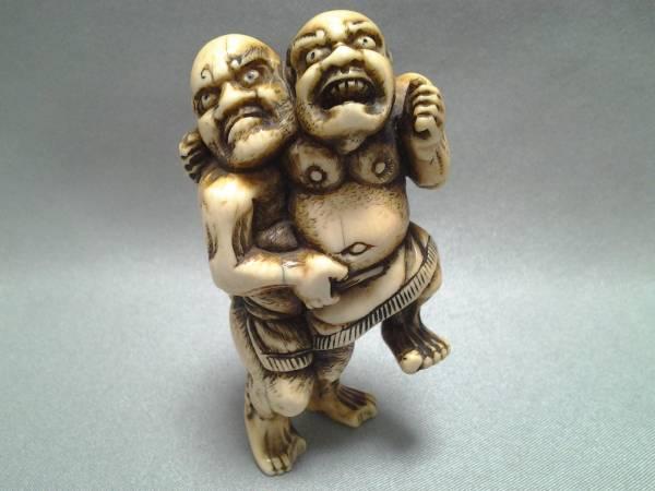古根付 netsuke 象牙彫 相撲河津...