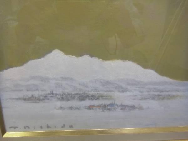 西田亨 雲と雪の嶺 油彩 額装(自然、風景画)|売買されたオークション ...