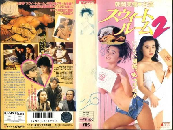 朝岡実嶺  Legend Special vol.4 朝岡実嶺 [DVD]』|ネタバレありの感想 ...