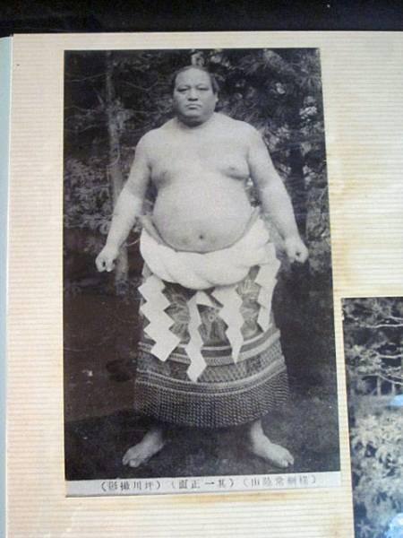 相撲力士 19代横綱 常陸山アルバ...