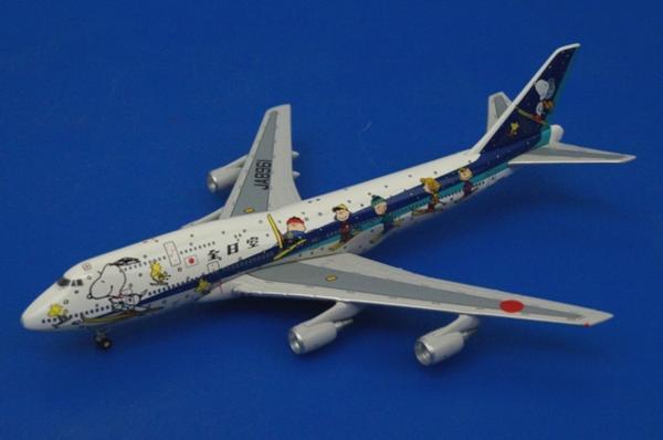 a747f5d84c ANA スヌーピージェット 1 500 B747 JA8961 飛行機模型(民間航空機 ...