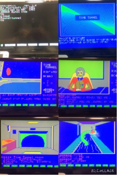 タイムトンネル PC-6001 ボンド...