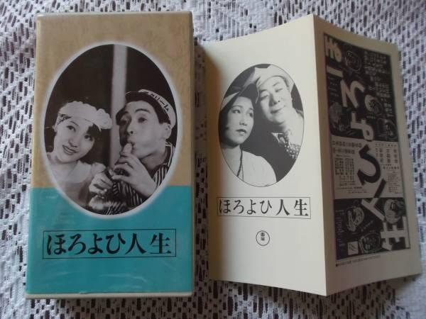 木村荘十二 - JapaneseClass.jp