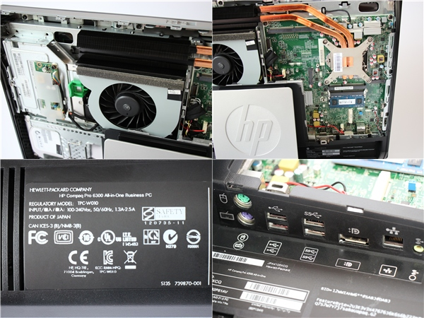 HP Compaq Pro 6300 All-in-One CT HP(パソコン単体)|売買され