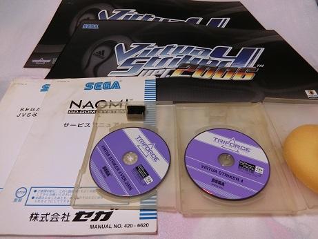 バーチャストライカー4 2006 ト...