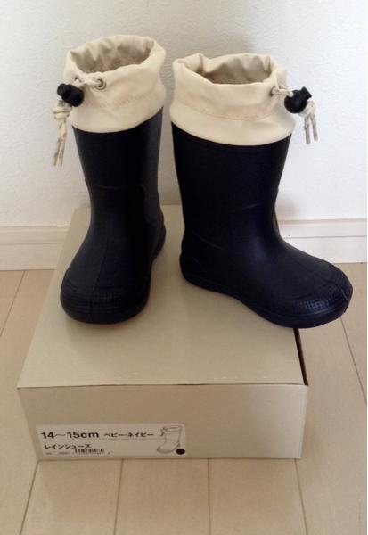 即決☆新品☆無印良品 キッズレインシューズ 14-15cm レインブーツ 子供 長靴