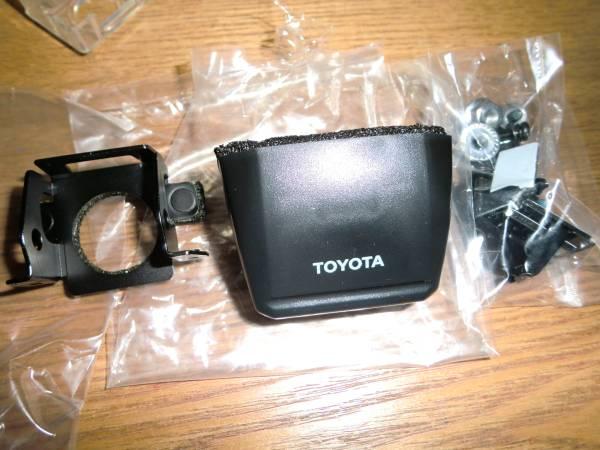 トヨタ 純正 バック カメラ