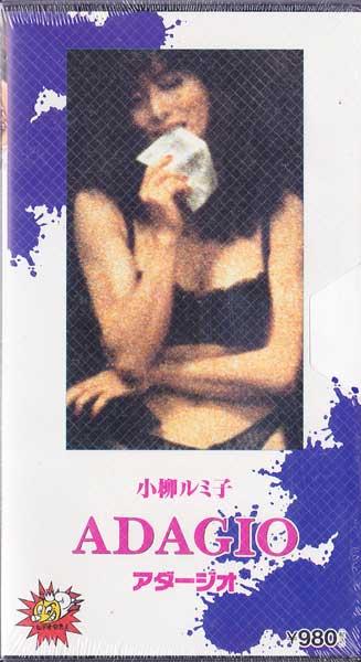 映画 小柳 ルミ子