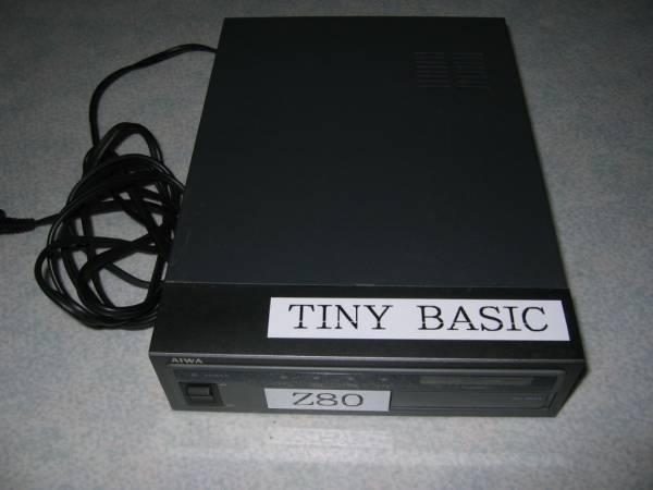 Z80マイコン Tiny Basic あのなつかしいSTARTREKが走る(その他