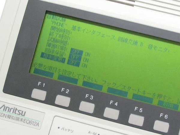 アンリツ ISDN擬似端末V2 EQ612A...