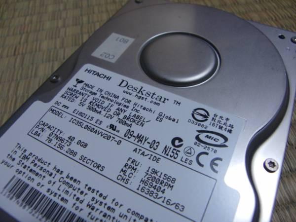 コナミ beatmania IIDX 9th Style HDD ビートマニア(ゲーム基板) 売買