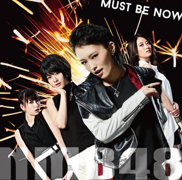 NMB48 Must be now 限定盤 タイプA B C 劇場盤  4枚セット(AKB48)|売買されたオークション情報、yahooの商品情報をアーカイブ公開 - オークファン(aucfan.com)