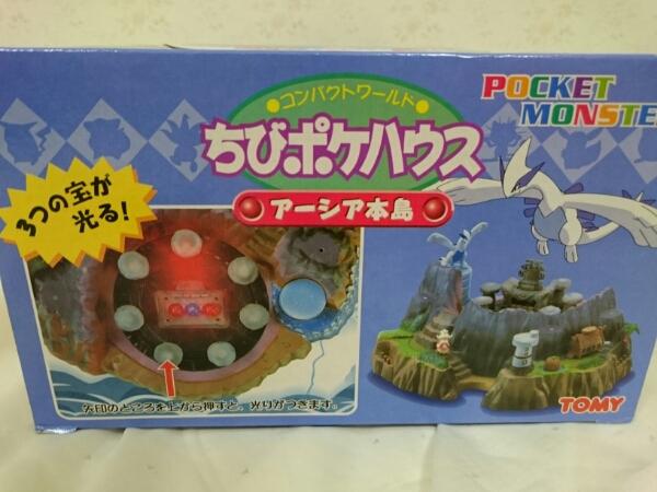 ポケモン ちびポケハウス ルギア爆誕 アーシア本島 おもちゃTOMY_3