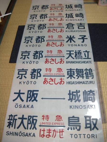 https://auctions.afimg.jp/item_data/image/20160106/yahoo/m/m153272695.1.jpg