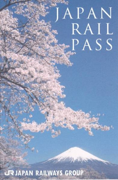 JR 外国人用 ジャパンレールパス Japan Rail Pass(その他)|売買された ...