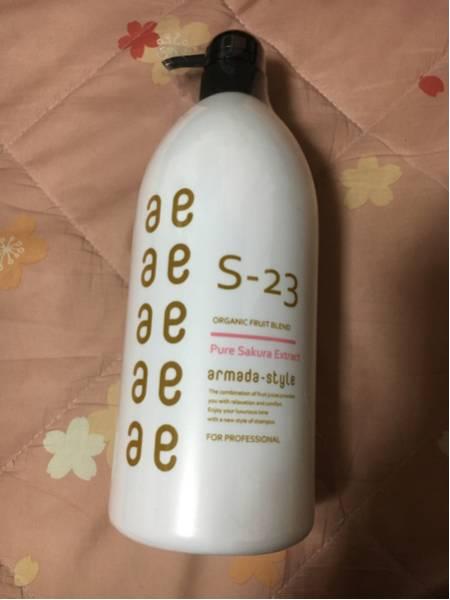 アルマダスタイル S-23 S23 pure...