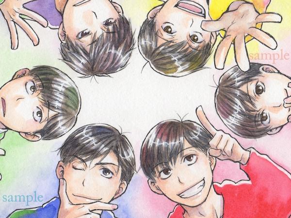 手描き イラスト 水彩 おそ松さん 六つ子 集合 自分絵 B5 同人 手描きイラスト 売買されたオークション情報 Yahooの商品情報をアーカイブ公開 オークファン Aucfan Com