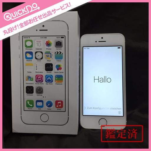 Apple iphone 5s SIMフリー 64GB A1533 本体(海外用携帯) 売買された ...