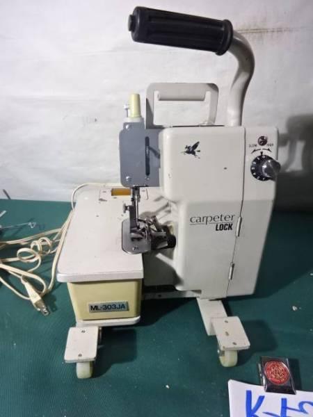 工業用ロックミシンcarpeterペガサスml 303jaカーペット絨毯k52 その他 |売買されたオークション情報
