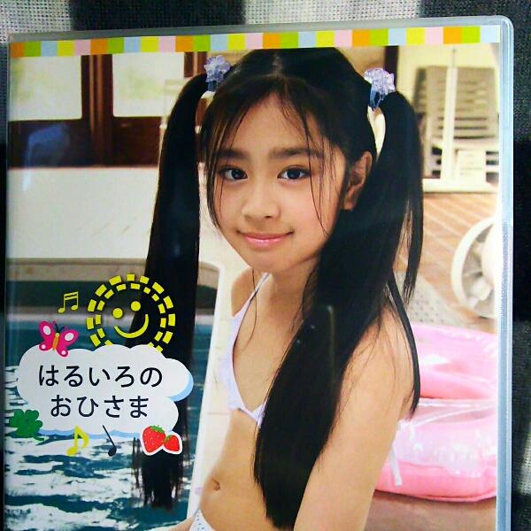 はるいろのおひさま 2 ゆりちゃん ジュニア アイドル DVD(や行)|売買 ...