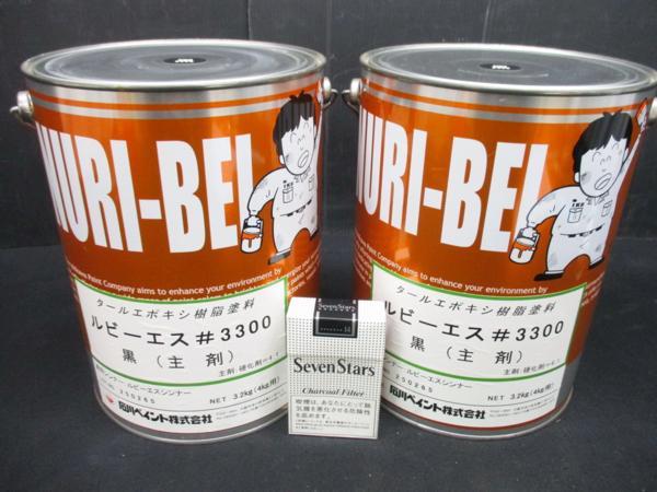 塗料 タール エポキシ 樹脂
