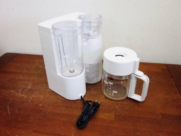 ムジルシリョウヒン(MUJI (無印良品))の無印良品 コーヒーメーカー