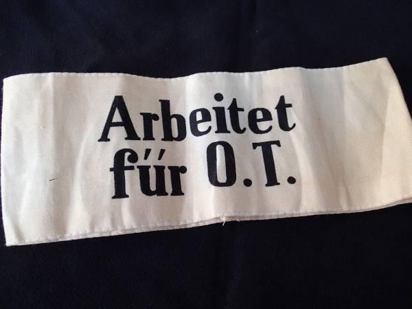 勲章 ナチスドイツ トート機関 ...