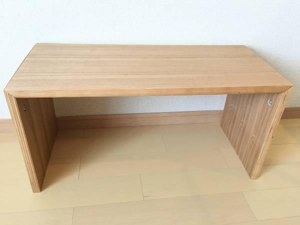 交渉中【無印良品】コの字の家具・積層合板・タモ