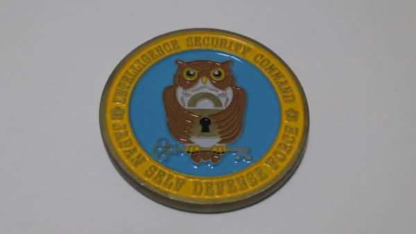 自衛隊 情報保全隊 チャレンジコイン メダル(部隊章、階級章)|売買 ...