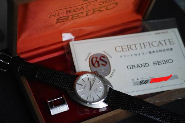 finest selection fa27b 45640 セイコー GRAND SEIKO グランドセイコー 45GS 4520-7000 GS桐箱 ...