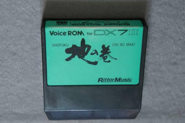 YAMAHA DX7II用Voice ROMカート...