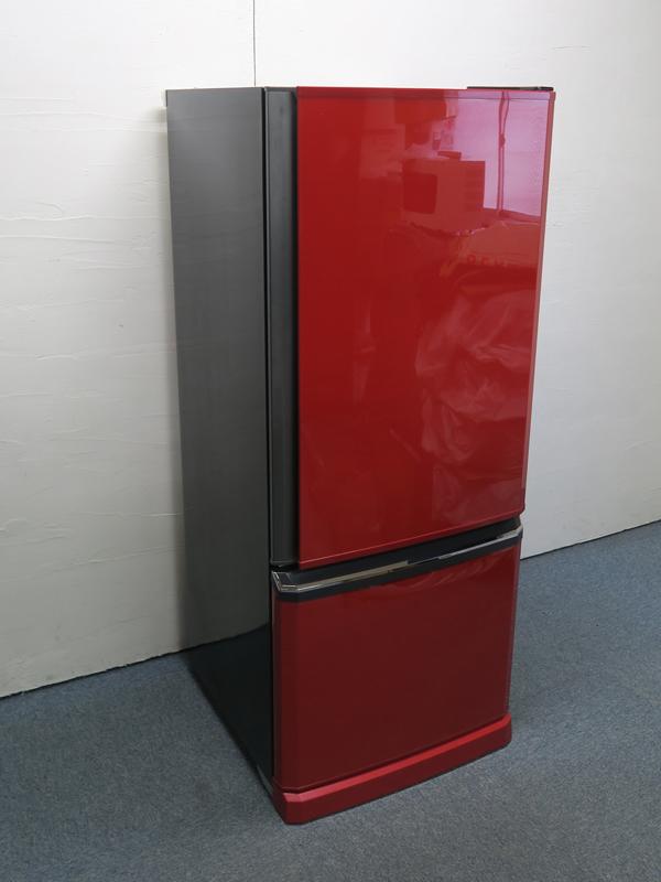 冷蔵庫 300 リットル リユース&アウトレットゲットマン