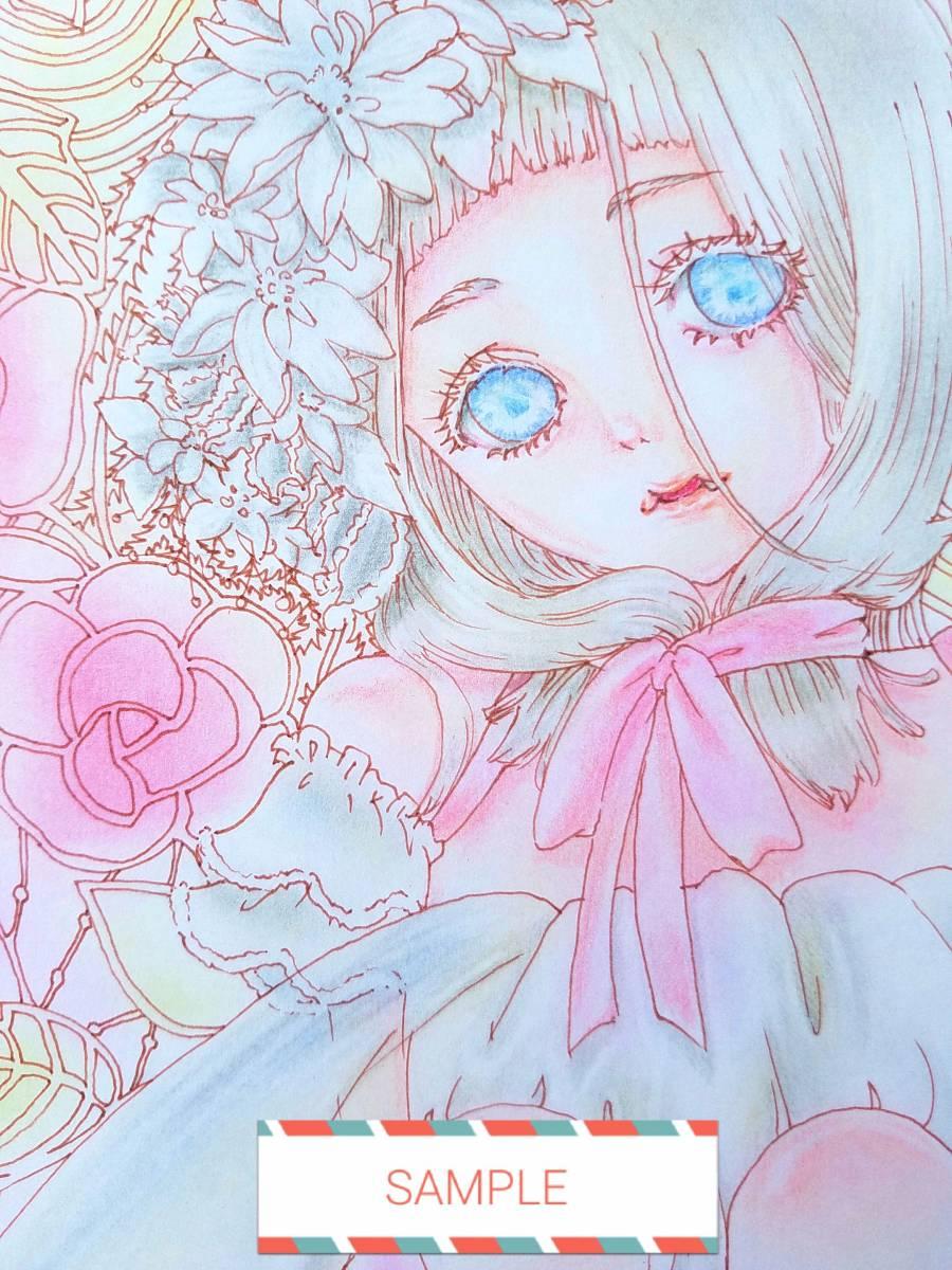 アルビノ 花 リボン 女の子 フリル 一点物 手描き イラスト手描き
