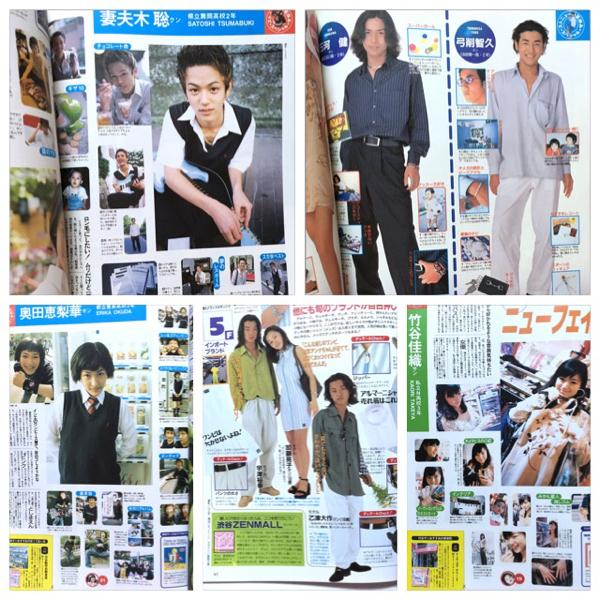 東京ストリートニュース vol.12 ...