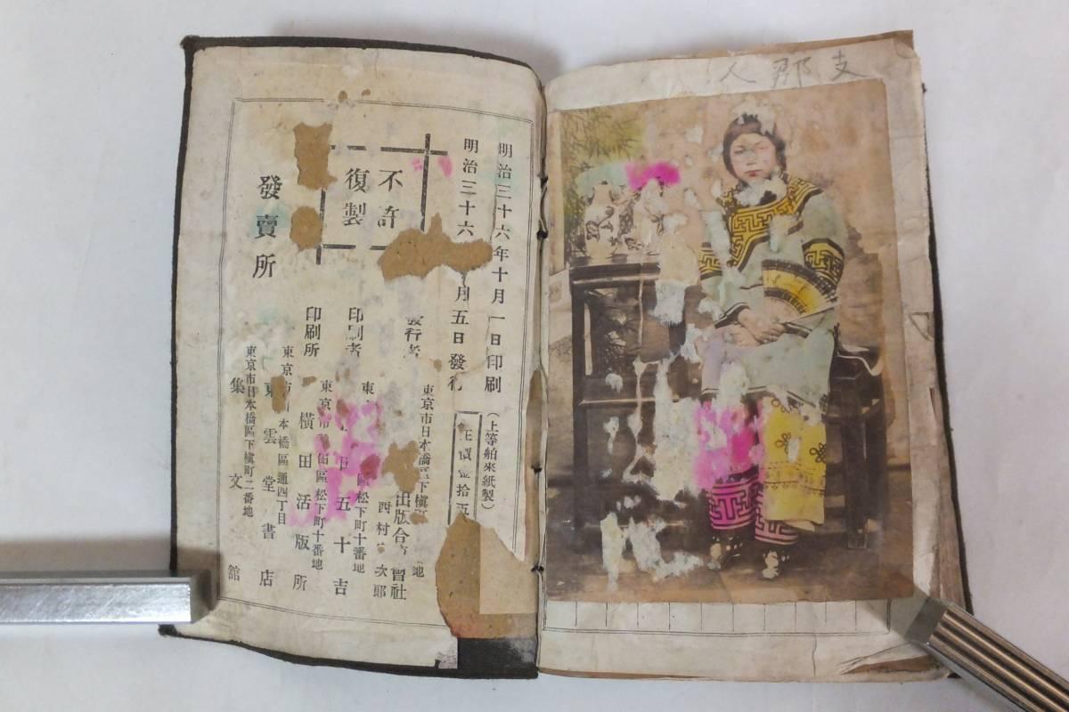母子ヌード  熊本 auctions yahoo - Yahoo! JAPAN