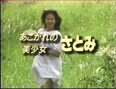 13歳のオマンコ廣本さとみ裸 jp.japan-photo.icu