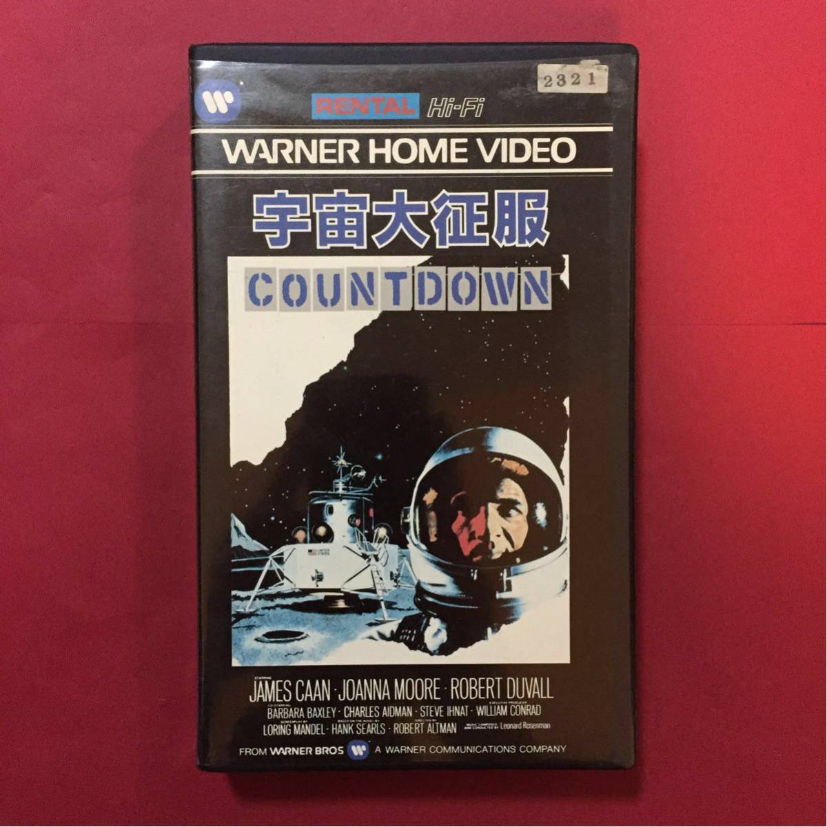 VHS 宇宙大征服 1968年 アメリカ...