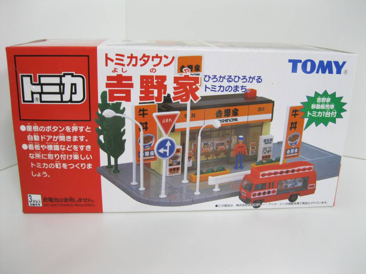 https://auctions.afimg.jp/item_data/image/20180107/yahoo/l/l424262512.1.jpg
