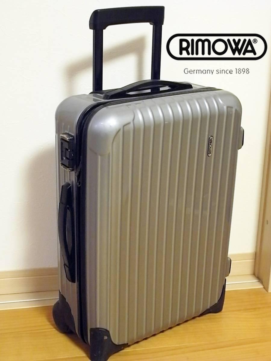 3511d86f62 本物国内正規 RIMOWA/リモワ Salsa/サルサ 機内持込サイズ キャビントローリー